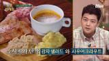 소시지와 필수조합♡ JMT 감자 샐러드 & 사우어크라우트