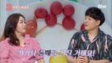 ♨노유민 부부의 아찔한 신혼여행♨ (feat.둘째)