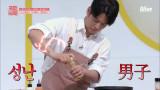 강태성, 이것이 바로 성난 남자의 요리다!