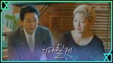 박성웅의 대변신★ 악역 전문에서 멜로 킹으로! (모태 멜로♥)