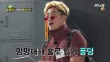 [선공개] 방금 뭘 들은 건가...? 플레이어 올킬! 김동현의 취객 랩ㅋㅋ