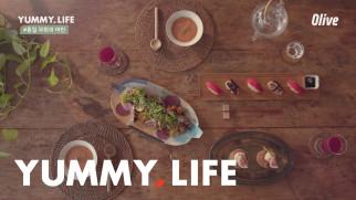 [Yummy Life] 비건 다이닝 셰프 ′이윤서&강대웅′의 건강한 ′비건 레시피′