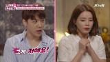 반전에 반전! 모두가 놀란 가수 커플 '임채언♥김건지' 결과는?