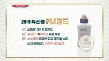 [뷰라벨] 보디 보습력&보습지속력 끝판왕, 최고의 보디 워시 공개☆