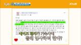 호기심이 만든 '루머의 덫' [세상이 그대를 속일지라도, 루머 19]