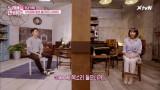 [안승찬♥박예니 첫 만남] 이 분위기는 마치 팬미팅! 즉석 공연까지~