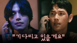 [지옥 엔딩] 임시완VS이동욱 본격 대결의 시작!