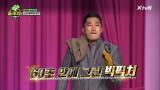 김동현의 형님룩? 내부자 속 이병헌st