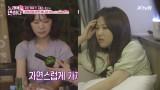 이태원 라이온킹 하동연을 두고 박진아&박예니 사이에 맴도는 긴장감!