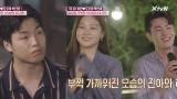 박진아♥허만의 미니 콘서트 '이 밤이 지나면♪' (ft. 하동연의 속마음)