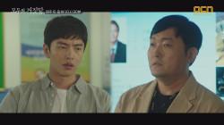 (사건 브리핑) 이민기, 이준혁-김종수 사건 연관 가능성 주장
