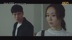 이민기-이유영, 호텔에서 이준혁 외도 흔적 발견?!