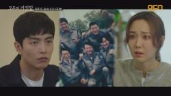 이준혁 사건, 과거 김종수 지지 노동자의 소행?! #JQ신사업