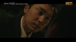 이준혁 어디 숨겼어? 용의자 김필연 겁박하는 서현우!