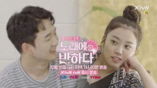 '오늘은 가지마' 파워보컬 이상아 x 소방관 이훈식 커플의 위기?