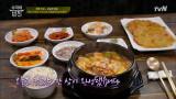 오늘의 한상도 성공적이잖아~~ 통밀쌀밥까지!!