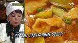 묵은지가 들어가 더 얼큰한 김치수제비!!