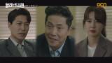 ′정당 방위′ 주장하는 용역회사에 최귀화 분노♨ #양심리스