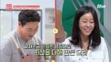 봉중근 해설위원이 아내를 위해 만든 '스트라이크 파스타', 과연 그 맛은?