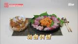 비주얼甲 제이블랙의 야심작! 방어&회오리 소면&전갱이 튀김★