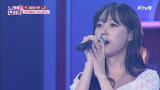 박지혜, 일편단심 사랑을 온전히 담아 부르는 '기다리다♪'