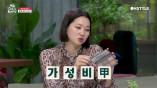 지속력, 발색, 가성비까지 모두 잡은 음영 섀도 TOP3는?