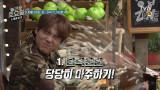 [예고] 강냉이가 무서운 홍기를 위한 놀토 맞춤형 담력훈련♥
