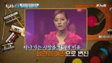 7위 박지윤 <달빛의 노래> [백 투 더 2000! 인기 가요 19]