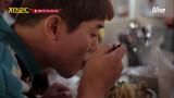 페루 시장에서 즉석으로 먹는 ′치킨 수프′ (찐이다)