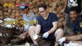 [극한 직업] 김풍과 김재우의 코코넛 손질 작업