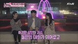 김소은, 손지수의 PICK을 받은 정성보! 묘한 기류의 데이트!