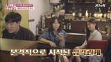 목소리 선호도 1위, 그들의 귀환! 박예니-크리스장의 대 반격