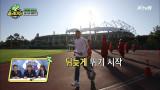 김동현을 쫓는 고..공룡이 나타났다!! 근데 귀엽...다?