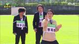 아이돌 아니고 아저씨... '아육대' 전국 아저씨 총출동!