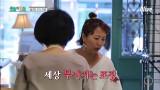 홍신애의 출근길  사과+빵+떡+밀크티+떡볶이(!!!!)