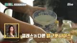 홍신애와 직원들의 초.간.단. 아침식사, 녹차는 살 안쪄!