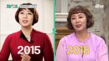 홍신애, 수요미식회 4년 하면서 8kg 늘었다!