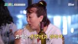 퇴근 후 펼쳐지는 홍신애의 돼지미식회♥