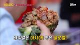 한국&미국&태국 레시피가 다 들어간 치킨메뉴!!
