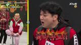[선공개] 와플 게임 대참사ㅋㅋㅋ 에이스인 줄 알았던 홍윤화의 배신!?