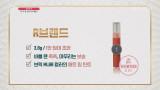 [뷰라벨 TEEN] 세정력 TOP1 틴라벨 립 틴트는?