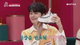 신상을 선호해 찰떡템, '올해의 신발'까지 선전된 F 브랜드 운동화는?