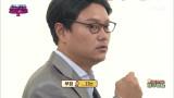 (반존대의 안 좋은 예) 김민교, 사돈 남 말 하고 있네! 가려가며 쓰자!