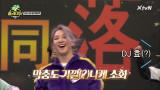 웨이브와 각기의 여제 효연! 명불허전 춤신춤왕