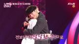 저 세상 달달함♡ 최종 6커플의 마지막 듀엣 무대가 공개됩니다!