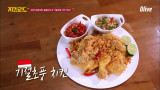 매운데 계속 먹게되는 인도네시아 '기절초풍 치킨'