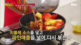 페루팀 소스! 훈제향 입힌 채소 + 치폴레 소스..♥