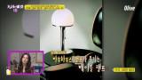 바우하우스 램프로 고품격 라이프스타일 ON [이거 하나면 라이프 스타일 레벨 UP! 10]