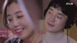 서로에게 전하는 마지막 인사 (ft. 이훈식♥이상아 우연히 그대)