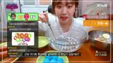 먹방 BJ 예은, 따뜻한 생크림에 김치 넣어볼게요 ^^